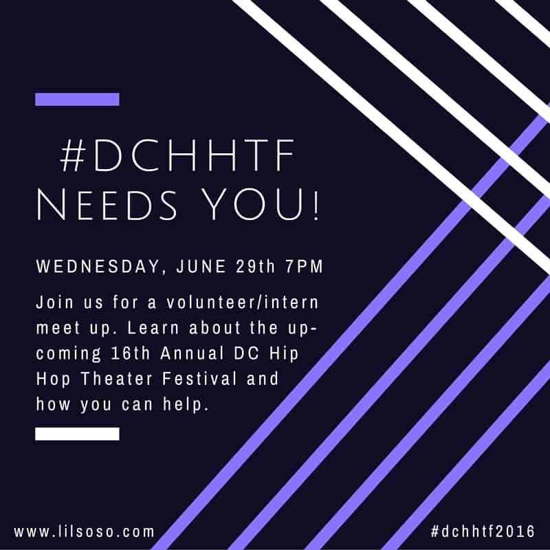 dchhtf_volunteer